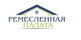 Фирма Ремесленная палата