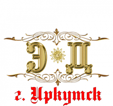 Фирма Элит Дизайн, ИП Зыкова А.М.