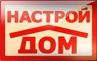 Фирма Настрой дом