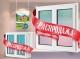 Акции и скидки на пластиковые окна от компании Компания Грин Хаус
