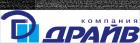 Фирма Драйв-Иркутск